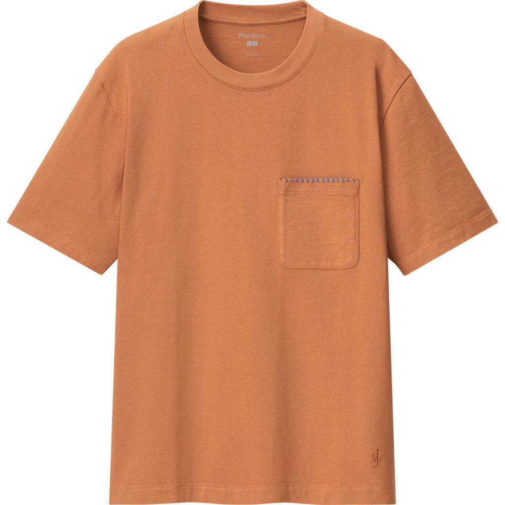 Blanket Stitch Short Sleeve T-Shirt