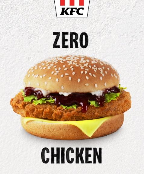 KFC plant-based burger